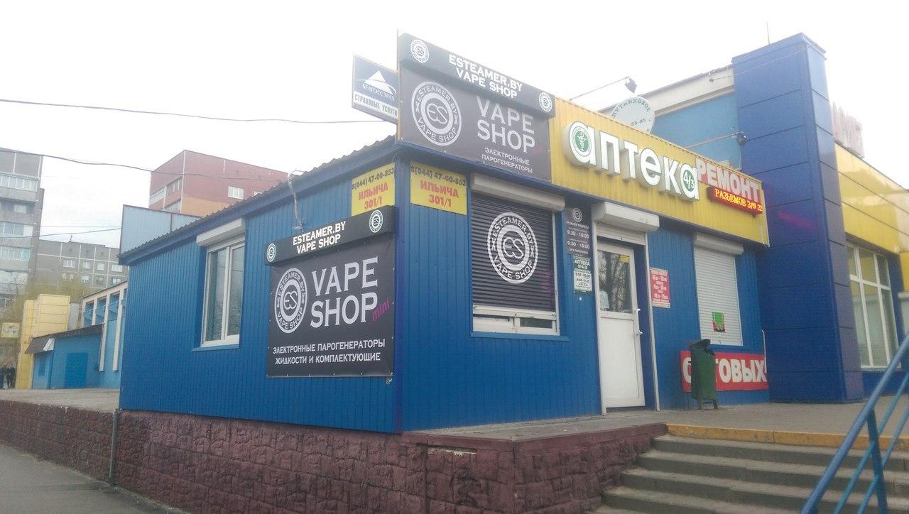 Vape Shop Mini